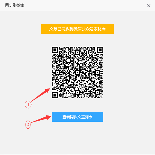 QQ截图20180203151436.png