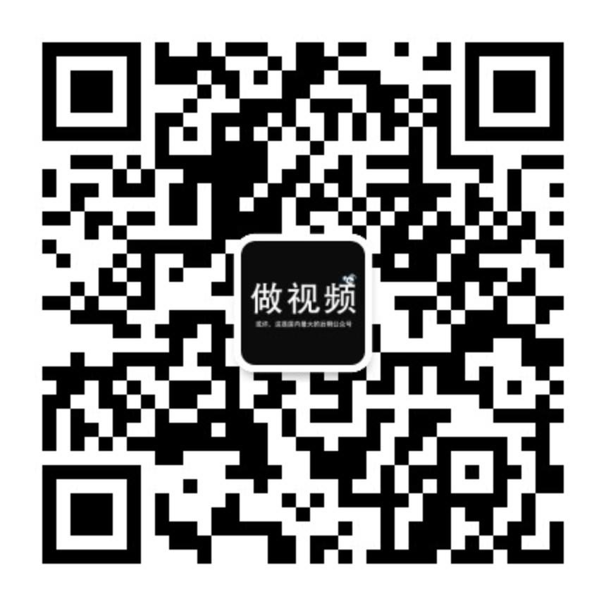 qrcode_for_gh_1a8d729a8b1c_860.jpg