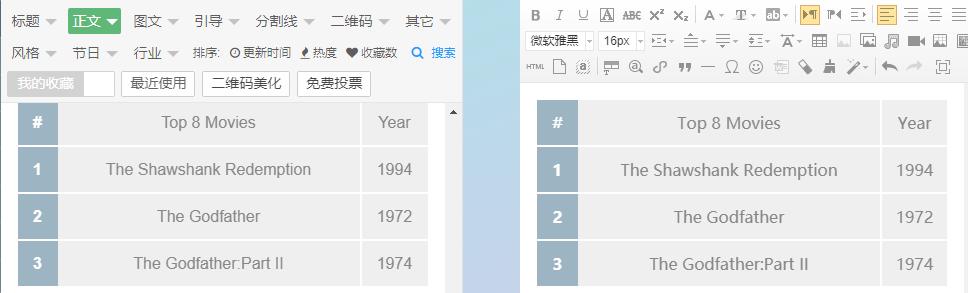 表格样式2.png