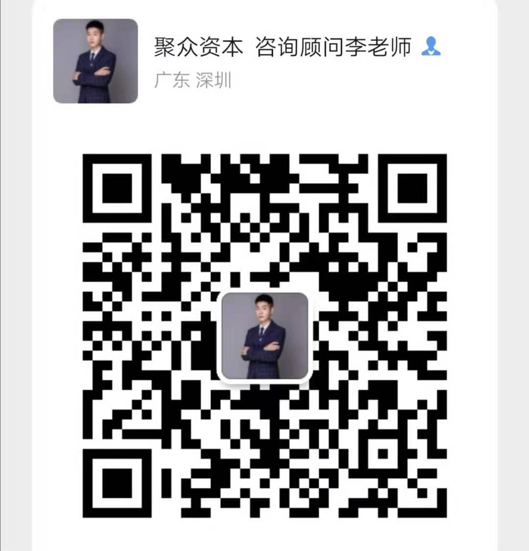 微信图片_20190822162918.jpg